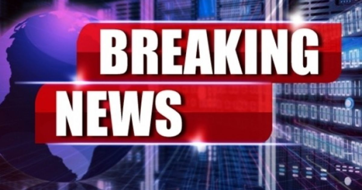 BREAKING: FOUR FEDERAL POLICE JUST KILLED/INJURED IN BOMB BLAST