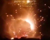 BREAKING: Rocket Attack From Gaza Strip Strikes Israel